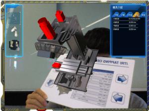 25-工研院工具機中心_工具機AR虛擬實境展示 (2)